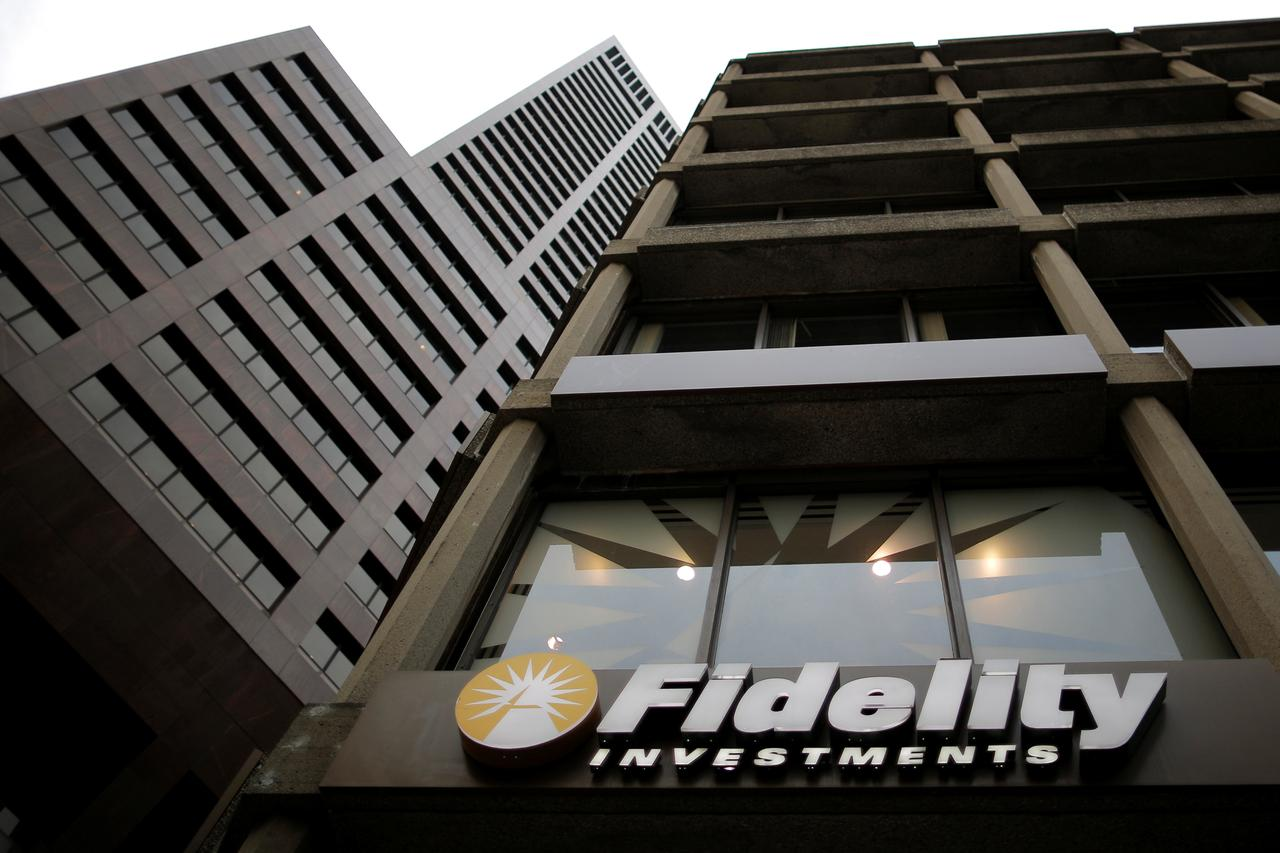 Photo of Fidelity Investments Turns Infidel! Sells Shares Worth Over 820 Crore Rupees of LIC Housing Finance Corporation